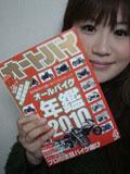 人気ブランド [アディダス] ブラック JXOT ランニングウェア Z.N.E.3Sジャケット [レディース] 日本 EMJ31 B07KG92TR7 ブラック (DU2637) 日本 JXOT (日本サイズ3L相当) 日本 JXOT (日本サイズ3L相当)|ブラック (DU2637), AromDee:7a3b5a46 --- parada.tv